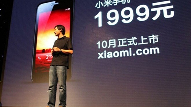 Chinese smartphone maker Xiaomi confirms new $216 million round of funding