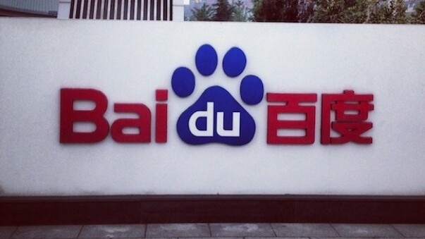 Baidu courts overseas partners with new English-language developer site