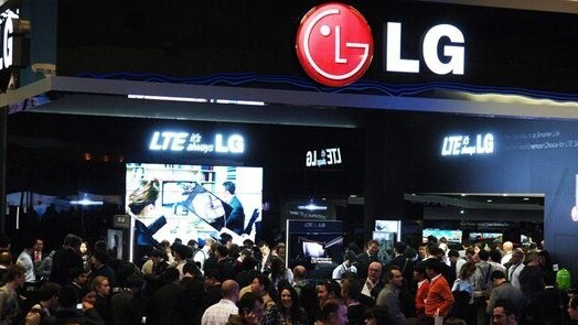 LG's quad-core Optimus G unveiled: Launching in Korea in September, global by end of 2012