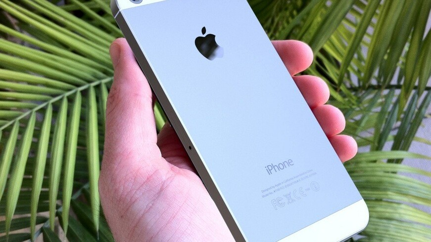 LTE iPhone rumors gain momentum as Korean operators 'confirm' talks with Apple over 4G support