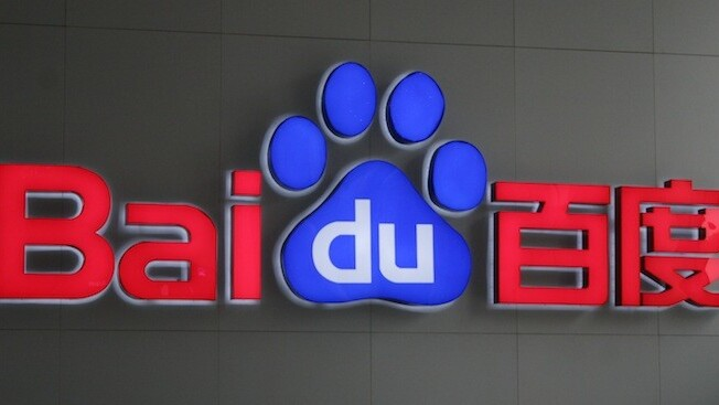 Chinese search giant Baidu fires three employees arrested for deleting forum posts for cash