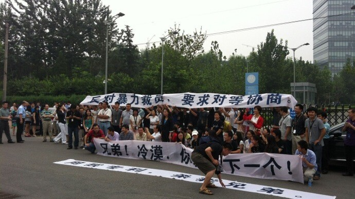 As protests continue, Motorola Mobility China president meets with employees