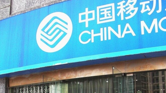 China Mobile employees quash speculation that the carrier will sell the 'iPhone 5' this year