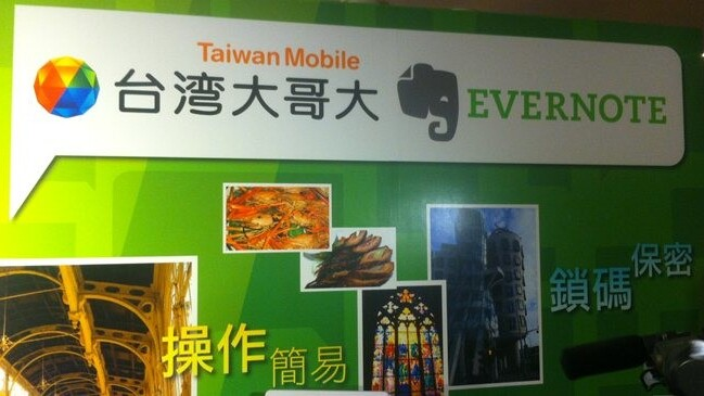 Evernote office in Taiwan will build on country's potential: CEO Phil Libin