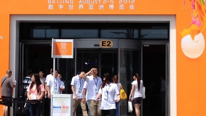 The second annual Macworld Asia event kicks off in Beijing