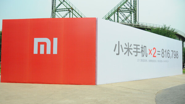 Microblog commerce sees success in China, as Xiaomi sells 50,000 smartphones in 5 minutes on Sina Weibo