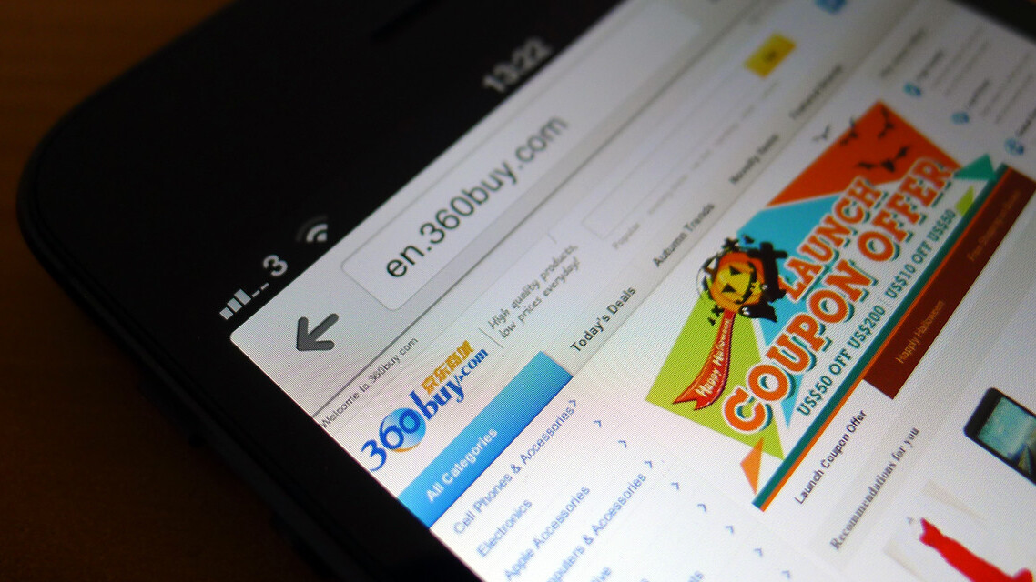 Online retail titan 360Buy looks to acquire Chinabank Payments, boosting its payment options