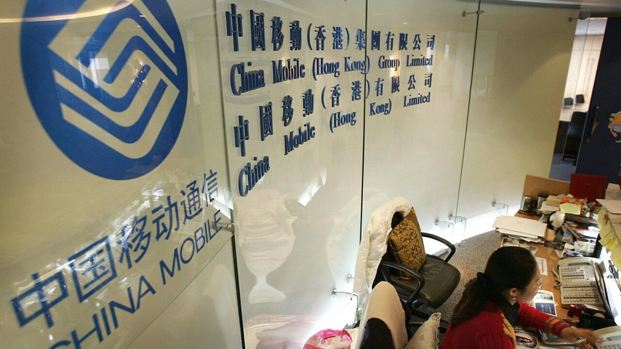 China Mobile remains world's largest operator, India's Bharti up to fourth: Report