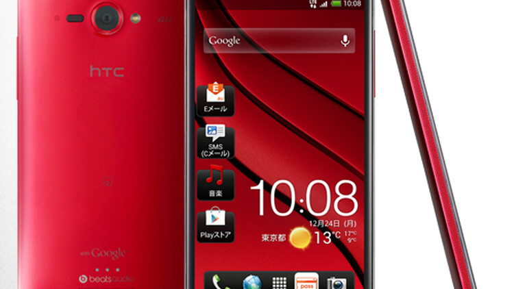 HTC announces 5-inch HTC J butterfly smartphone bound for Japan