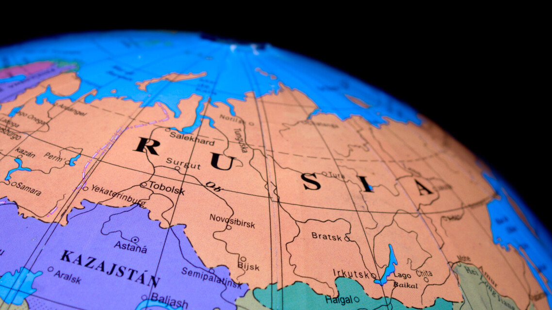 Russian giant Mail.ru is set to expand into international markets under the name My.com