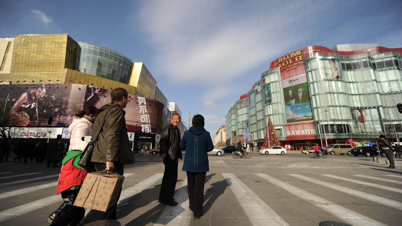Apple's third retail store in Beijing is set to open on October 20