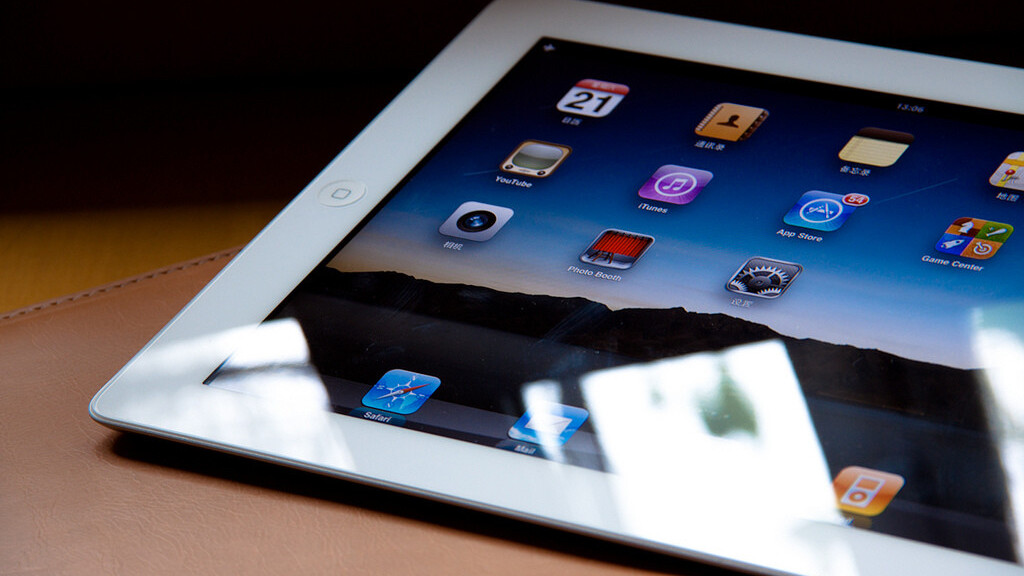 Yandex launches new iPad app to make search faster and easier for tablet users
