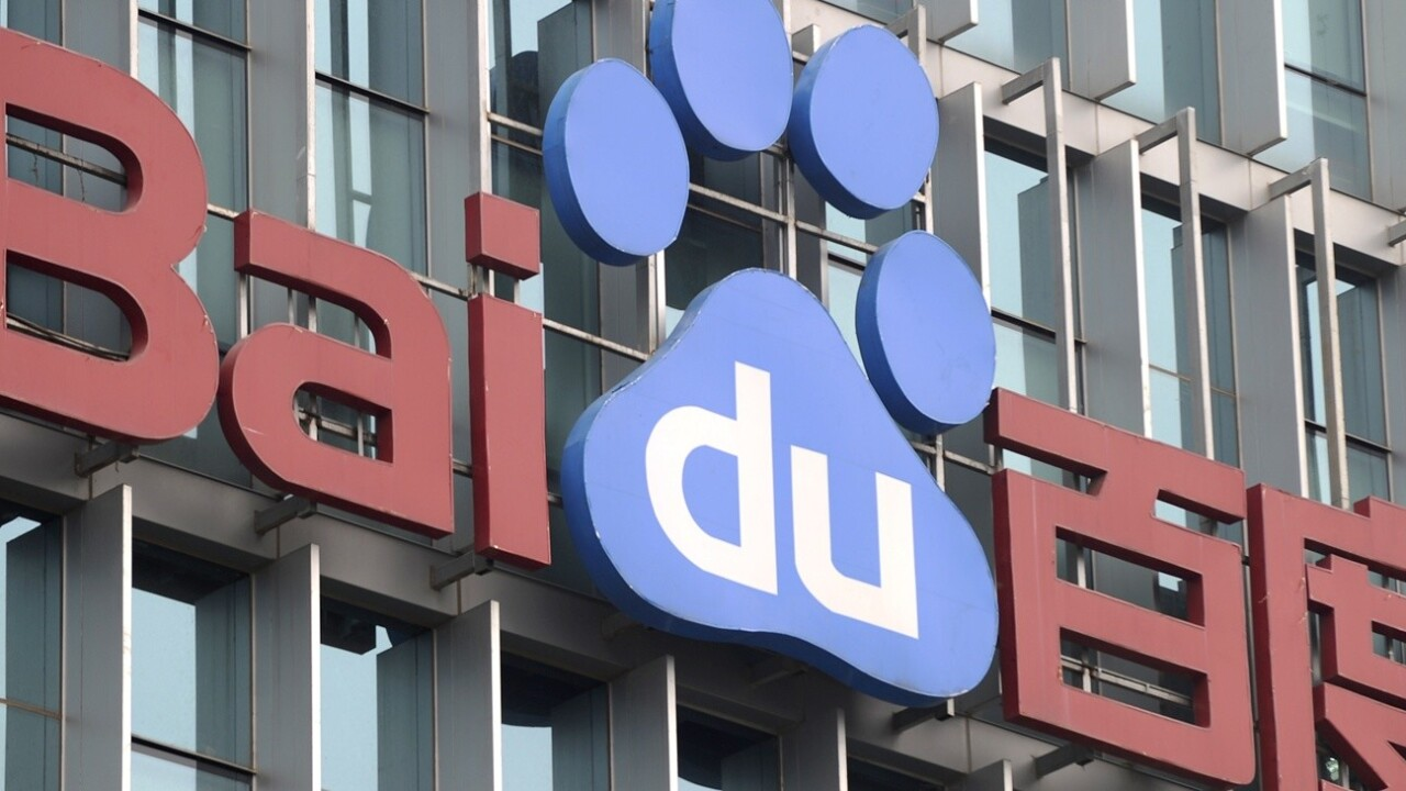 """Baidu raises $1.5bn """"strategic war chest"""" to pay off debts, pursue M&A opportunities and more"""