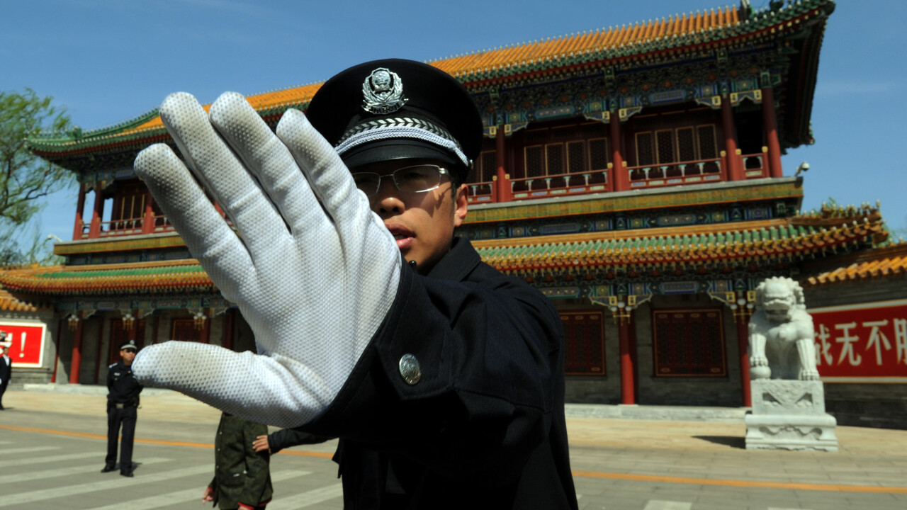 """Chinese government calls """"self-discipline convention"""" to resolve search feud [update]"""