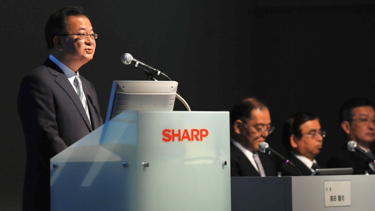 Qualcomm finally completes $120m investment in Sharp, now its third-largest investor with 3.5% stake