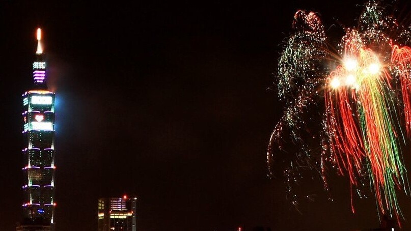 Protecting its own, Taiwan turns down Samsung's $1.4m offer to sponsor Taipei's New Year fireworks