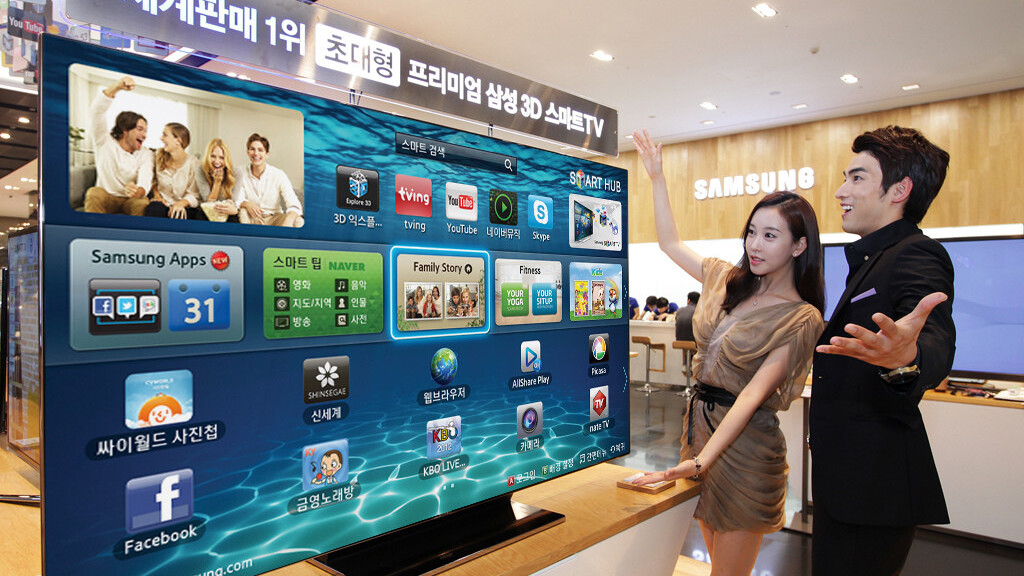 Samsung Ventures invests $5m in TV e-commerce platform Delivery Agent in Smart TV push