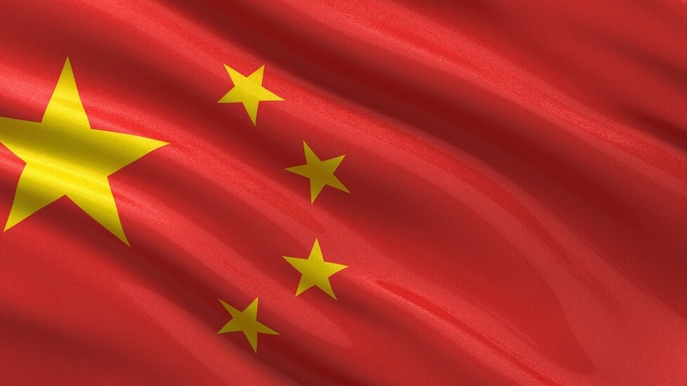 Cooliris launches localized China app featuring integration with Renren, 'China's Facebook'