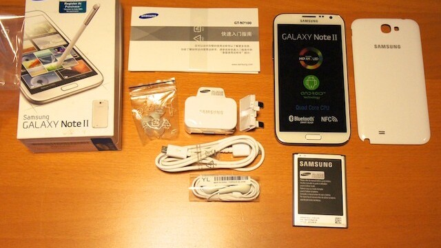 Samsung ships its millionth Galaxy Note II 'phablet' in Korea