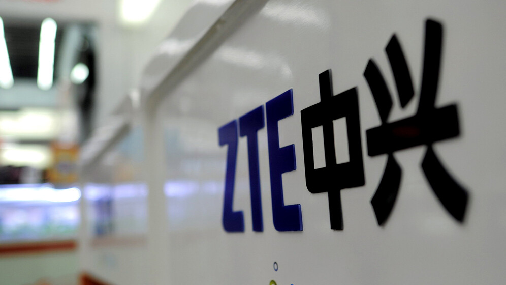 ZTE invests an extra $30m to boost R&D operations and infrastructure in the US