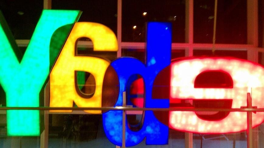 eBay beats expectations with Q4 revenue of $3.99 billion, EPS of $0.70 on back of strong PayPal performance