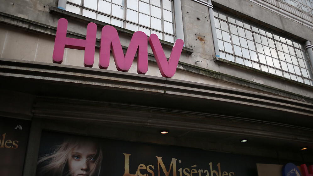 Apple removes HMV music download app from the App Store