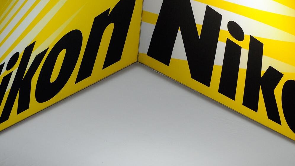 Nikon unveils new photo-sharing service Nikon Image Space, replacing my Picturetown next week