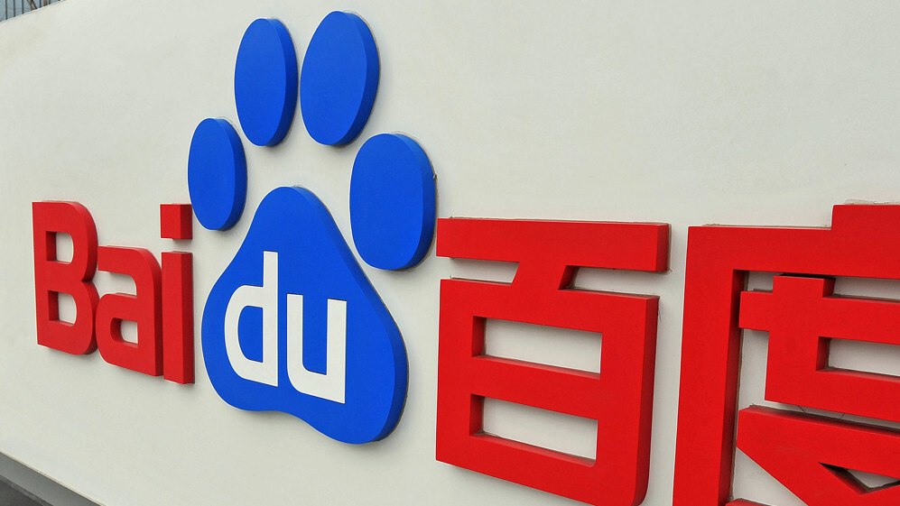 Orange brings Baidu's speedy Android browser to Africa, Middle East and Asia, starting with Egypt