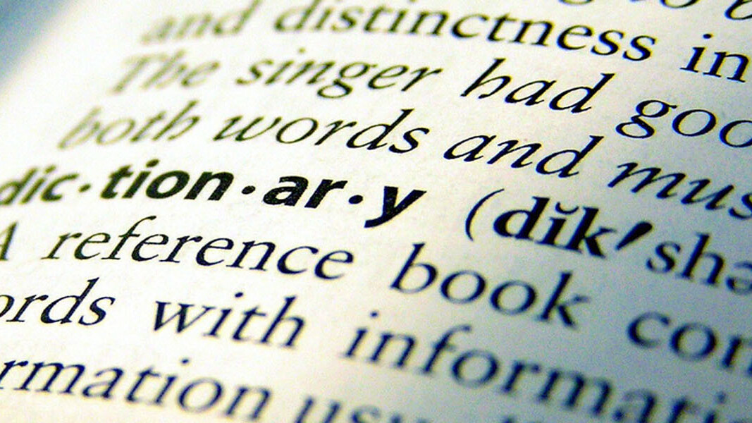 Oxford Dictionaries rolls out responsive design for mobile word herders