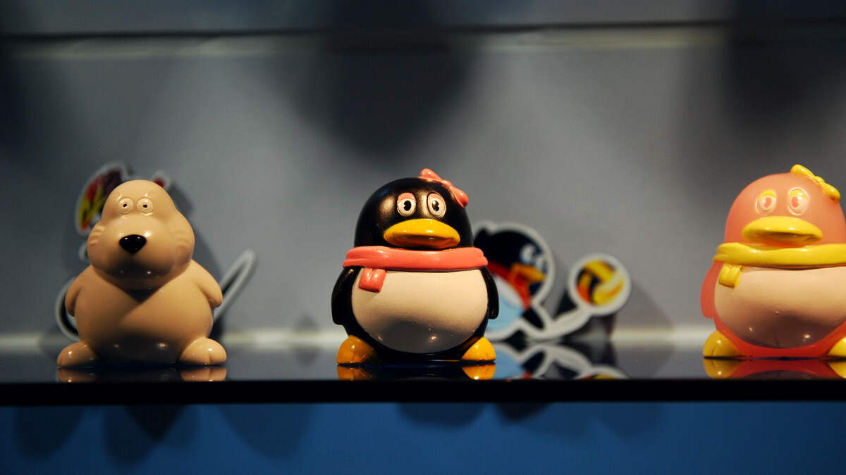 China's Tencent reorganizes yet again to tighten up mobile strategy