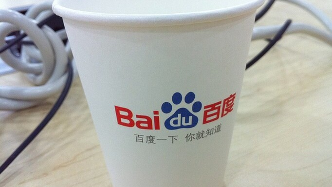 Baidu reports in-line Q4 revenue of $1.01B and EPS of $1.28, its online marketing revenue up 40.8% y/y