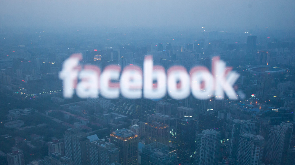 Irish and German regulators confirm: Facebook has deleted all facial recognition data for EU users