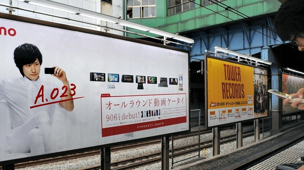 Japan's DoCoMo launches $109m incubator program, partners and invests in 500 Startups