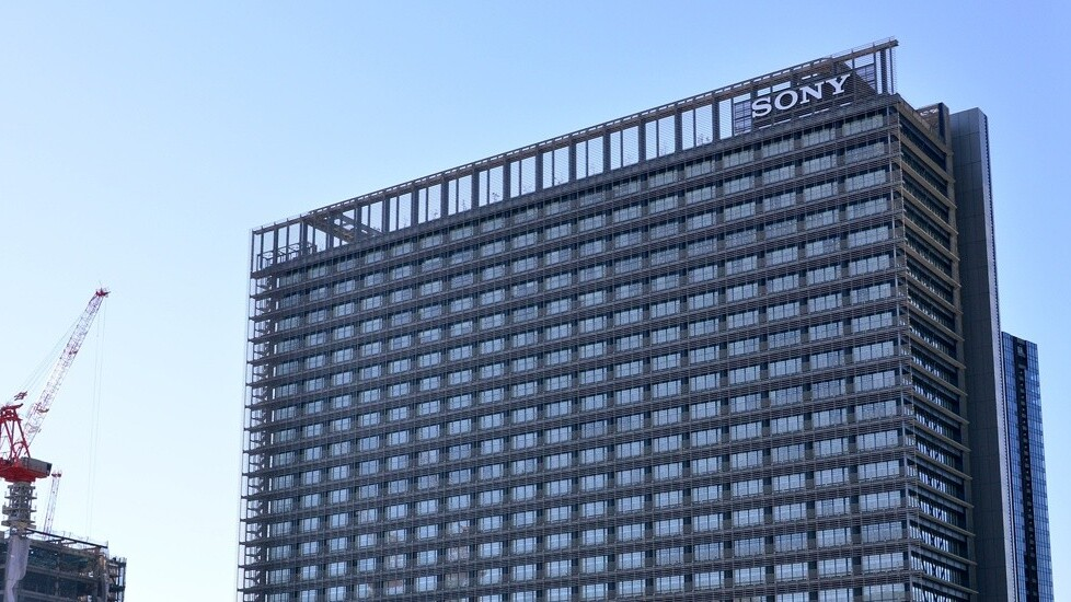 Sony sells Tokyo office building for $1.2 billion, but will remain there for the next 5 years