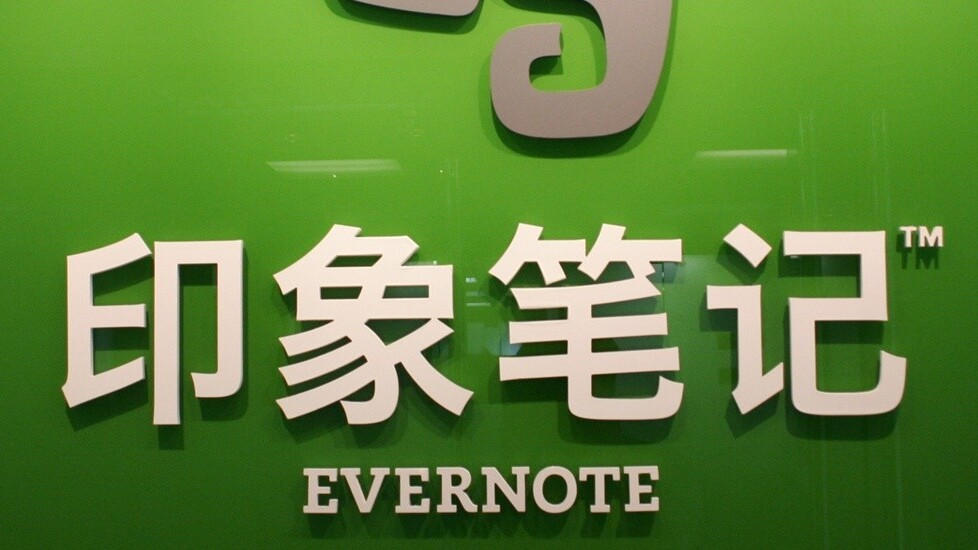 Evernote Android SDK gets support for Business and China services, bringing parity with iOS
