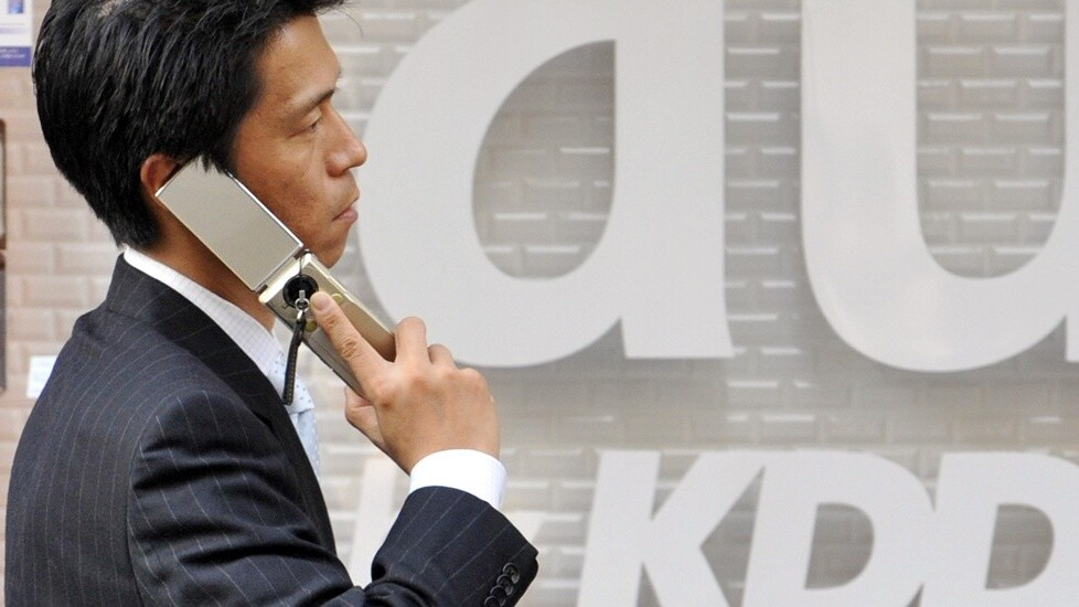 Au Smart Pass, the one-year-old Android app buffet from Japan's KDDI, hits 5m customers
