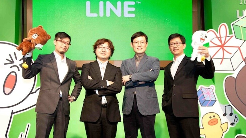 Leaked Line document sheds light on one of its monetization models: corporate accounts