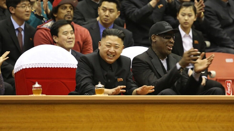 Surreal photos: Dennis Rodman watches basketball with North Korean leader Kim Jong-un