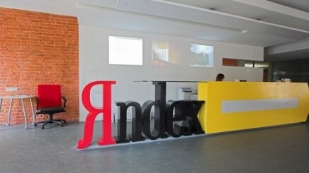 What, no Justin Timberlake? There's a  movie about Yandex in the works