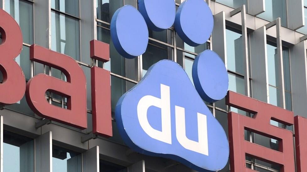 How 'China's Google' Baidu uses deep learning to make your phone smarter