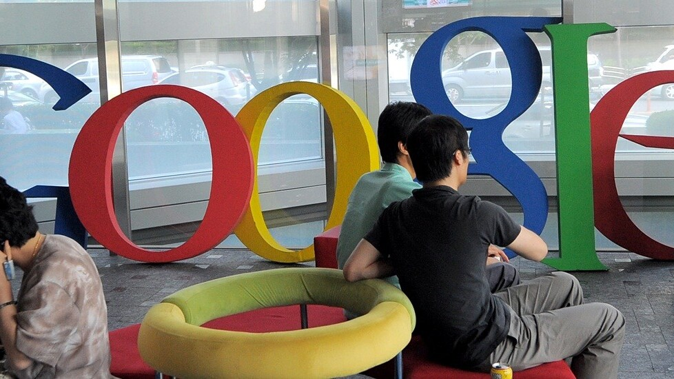 Korean watchdog reportedly set to drop charges against Google for 'unfair' use of Android