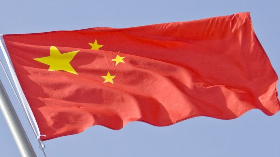 China Mobile suspends registrations for its Skype competitor Jego, less than a month after its launch