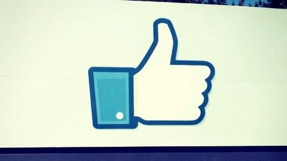 Facebook launches new Instagram video stabilization feature 'Cinema'