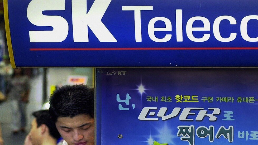 SK Telecom's LTE-Advanced network passes 150,000 subscribers two weeks after launch