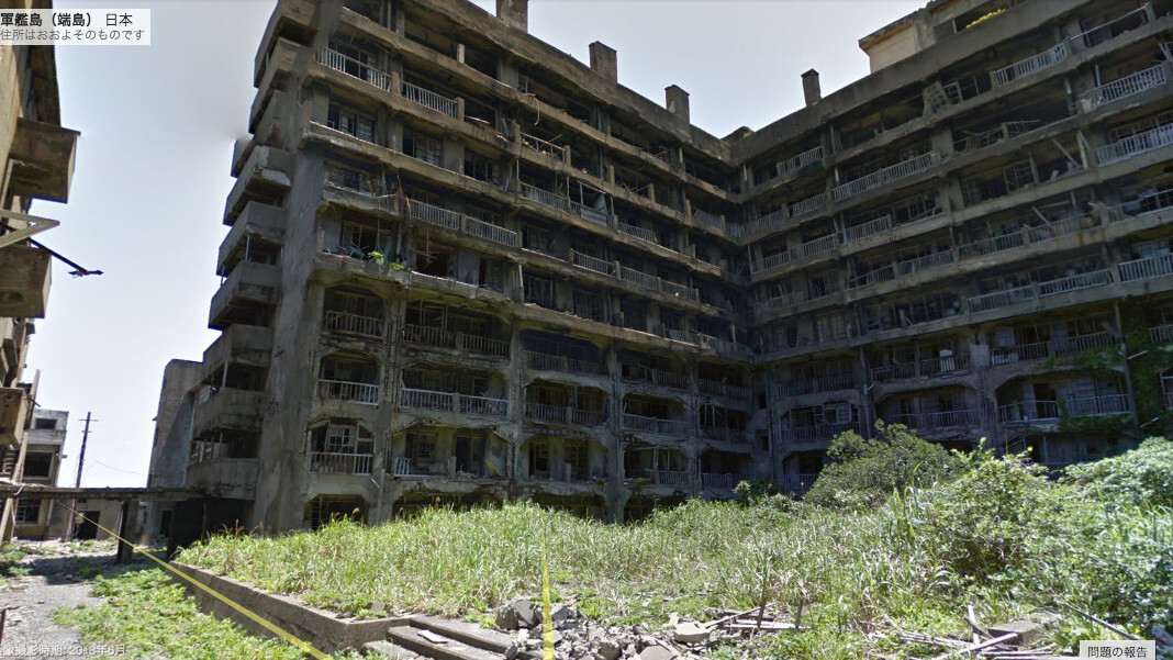 Take a walk through the eerie Japanese island that inspired Skyfall villain's hideout on Google Maps