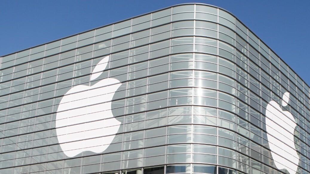 TNW Liveblog: Apple's WWDC 2013 Keynote