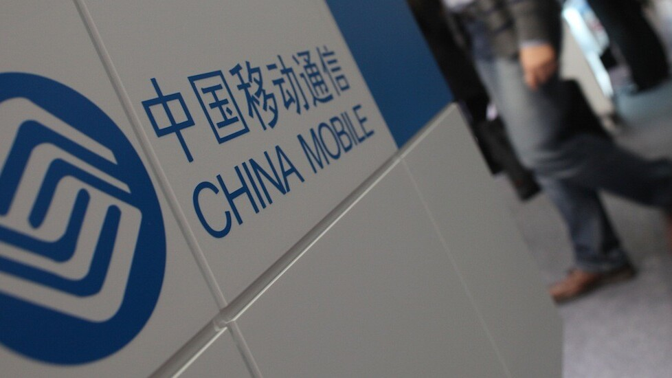 China Mobile announces its first own-branded smartphones, including an LTE model for $210
