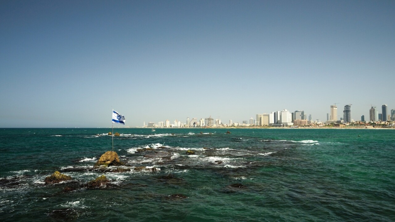 Two Israeli tech heavyweights team up to create Aleph, a new $140m VC fund