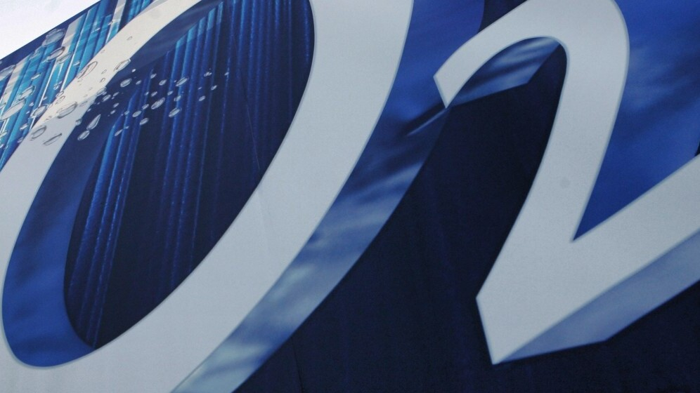 Confirmed: O2 to launch its UK 4G service on August 29: EE will finally have a competitor [Update]