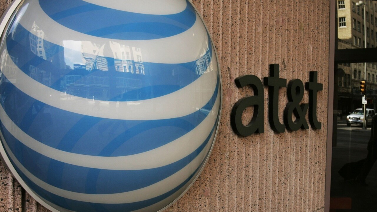 AT&T teases network related July 16th announcement, says to 'get ready for what's next'